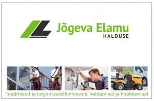 Kataloog (PDF)